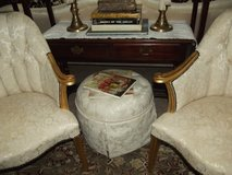 Antique Cream Large Stool Or A Great Coffee Table in Rolla, Missouri